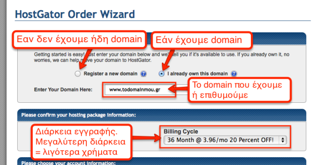 hostgator-domain