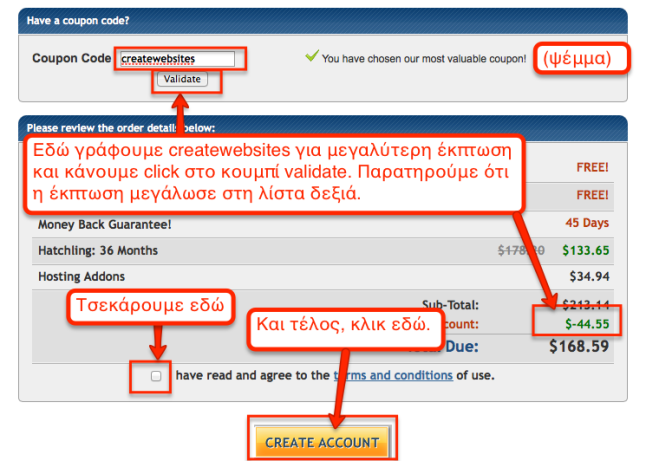 hostgator-registration